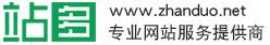 衢州网络公司